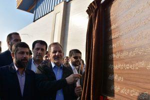 افتتاح واحد تولیدی نمک دریایی با حضور معاون اول رییس جمهور