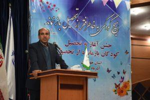 مدیر کل امور اجتماعی و فرهنگی استانداری خوزستان: بیش از یک هزار کودک بازمانده از تحصیل شناسایی و جذب شدند