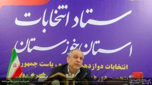 رئیس ستاد انتخابات استان : بیش از 16 هزار نفر برای شوراهای شهر و روستا در خوزستان داوطلب شدند