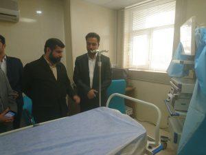 مرکز درمانی فخر النساء خرمشهر به بهره برداری رسید