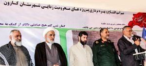 باحضور استاندار چند پروژه محرومیت زدایی در کوت سید صالح افتتاح شد