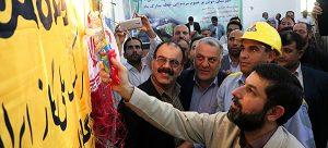 بهره برداری از پروژه گاز رسانی به روستا های بخش شاوور در روستای شیخ زیدان
