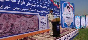 عملیات اجرایی پروژه احداث بلوار ساحلی به طول ۱۰ کیلومتر با حضور استاندار خوزستان آغاز شد/ بهره برداری از 35 دستگاه اتوبوس و مینی بوس شهری