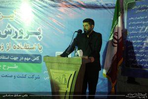 گزارش تصویری / ایین افتتاح پرورش میگو و ماهی با استفاده از زهاب نیشکر در خوزستان