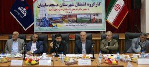 استاندار خوزستان خبر داد: تصویب تسهیلات 25 میلیون یورویی برای احداث فاز دوم کارخانه آلومینیوم سازی مسجدسلیمان