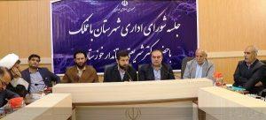 استاندار خوزستان: مناقصه برای تامین آب در شمال شرق استان در قالب فایناس خارجی انجام می شود