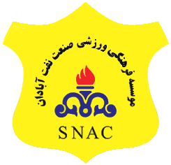 فرماندار آبادان: ۳ میلیارد تومان با پیگیری های مجدانه استاندار خوزستان به حساب صنعت نفت آبادان واریز شد