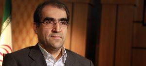 دو طرح در بخش سلامت با حضور وزیر بهداشت در شادگان به بهره برداری رسید