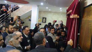 مجموعه ورزشی 2 هزار و 500 نفری شهید سروندی اندیمشک افتتاح شد