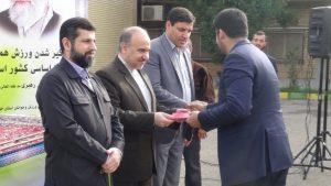 اهدا تجهیزات ورزشی به شهرداری های خوزستان با حضور وزیر ورزش و استاندار خوزستان