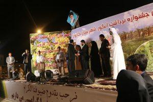 نخستین جشنواره برداشت انگور در غزاویه کارون برگزار شد