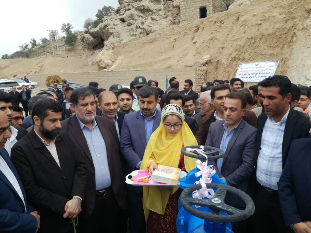 دو پروژه عمرانی در دهدز با حضور معاون وزیر کشور به بهره برداری رسید