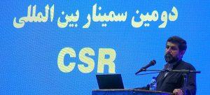 لزوم مکلف شدن صنایع برای سرمایهگذاری مطابق فرصتهای توسعهای خوزستان