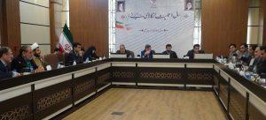 در نشستی به ریاست استاندار خوزستان / روند اجرایی آخرین اقدامات زیرساختی انجام شده در منطقه کوی مهدیس اهواز مورد بررسی قرار گرفت