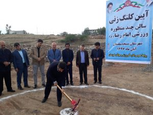 دو طرح ورزشی با حضور استاندار خوزستان در مسجدسلیمان کلنگ زنی شد