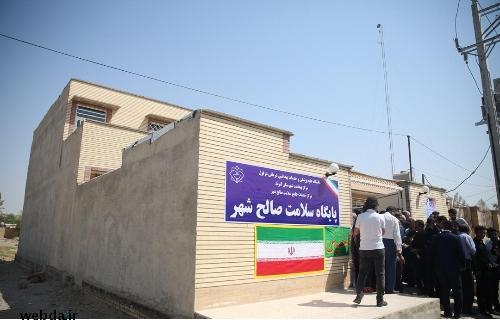 افتتاح پایگاه سلامت صالح شهر شهرستان گتوند